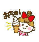 女の子ママ必見♥ムスメトーーク!!(基本)(個別スタンプ:13)