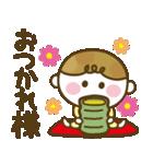 女の子ママ必見♥ムスメトーーク!!(基本)(個別スタンプ:14)