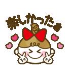 女の子ママ必見♥ムスメトーーク!!(基本)(個別スタンプ:15)