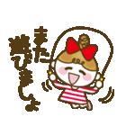 女の子ママ必見♥ムスメトーーク!!(基本)(個別スタンプ:16)