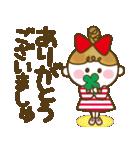 女の子ママ必見♥ムスメトーーク!!(基本)(個別スタンプ:17)