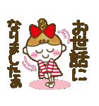 女の子ママ必見♥ムスメトーーク!!(基本)(個別スタンプ:19)
