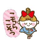 女の子ママ必見♥ムスメトーーク!!(基本)(個別スタンプ:20)