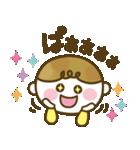 女の子ママ必見♥ムスメトーーク!!(基本)(個別スタンプ:21)