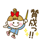 女の子ママ必見♥ムスメトーーク!!(基本)(個別スタンプ:23)