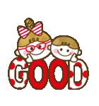 女の子ママ必見♥ムスメトーーク!!(基本)(個別スタンプ:24)