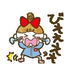 女の子ママ必見♥ムスメトーーク!!(基本)(個別スタンプ:26)