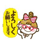 女の子ママ必見♥ムスメトーーク!!(基本)(個別スタンプ:29)