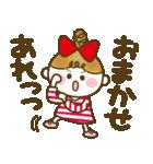 女の子ママ必見♥ムスメトーーク!!(基本)(個別スタンプ:30)