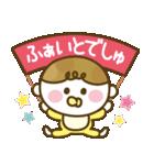 女の子ママ必見♥ムスメトーーク!!(基本)(個別スタンプ:31)