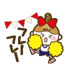 女の子ママ必見♥ムスメトーーク!!(基本)(個別スタンプ:32)