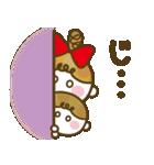 女の子ママ必見♥ムスメトーーク!!(基本)(個別スタンプ:37)