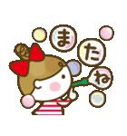 女の子ママ必見♥ムスメトーーク!!(基本)(個別スタンプ:38)