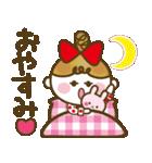 女の子ママ必見♥ムスメトーーク!!(基本)(個別スタンプ:39)