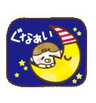 女の子ママ必見♥ムスメトーーク!!(基本)(個別スタンプ:40)