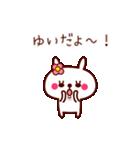 うさぎのゆいちゃん(個別スタンプ:3)
