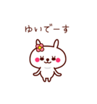 うさぎのゆいちゃん(個別スタンプ:4)