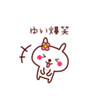 うさぎのゆいちゃん(個別スタンプ:9)