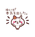 うさぎのゆいちゃん(個別スタンプ:12)