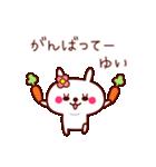 うさぎのゆいちゃん(個別スタンプ:13)