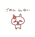 うさぎのゆいちゃん(個別スタンプ:14)