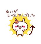 うさぎのゆいちゃん(個別スタンプ:15)