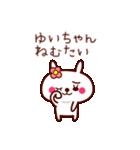 うさぎのゆいちゃん(個別スタンプ:18)