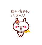 うさぎのゆいちゃん(個別スタンプ:19)