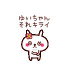 うさぎのゆいちゃん(個別スタンプ:20)