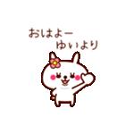 うさぎのゆいちゃん(個別スタンプ:21)