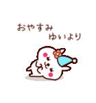 うさぎのゆいちゃん(個別スタンプ:22)