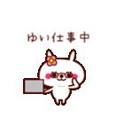 うさぎのゆいちゃん