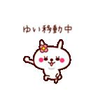 うさぎのゆいちゃん(個別スタンプ:24)