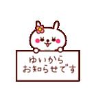 うさぎのゆいちゃん(個別スタンプ:25)