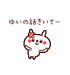 うさぎのゆいちゃん(個別スタンプ:26)