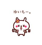 うさぎのゆいちゃん(個別スタンプ:27)