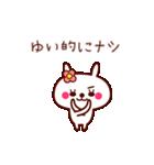 うさぎのゆいちゃん(個別スタンプ:28)