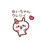うさぎのゆいちゃん(個別スタンプ:29)