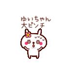 うさぎのゆいちゃん(個別スタンプ:31)
