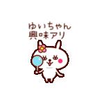 うさぎのゆいちゃん(個別スタンプ:32)