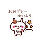 うさぎのゆいちゃん(個別スタンプ:33)