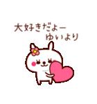 うさぎのゆいちゃん(個別スタンプ:34)