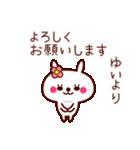 うさぎのゆいちゃん(個別スタンプ:35)