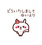 うさぎのゆいちゃん(個別スタンプ:36)