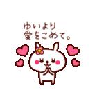 うさぎのゆいちゃん(個別スタンプ:38)