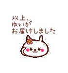 うさぎのゆいちゃん(個別スタンプ:39)
