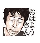 しろめ爆弾 第9弾 関西弁(個別スタンプ:02)