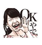 しろめ爆弾 第9弾 関西弁(個別スタンプ:06)
