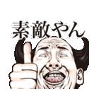 しろめ爆弾 第9弾 関西弁(個別スタンプ:07)
