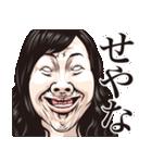 しろめ爆弾 第9弾 関西弁(個別スタンプ:08)